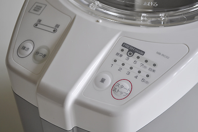 家庭用精米機を買いました。 山本電気 通販生活
